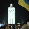 Укранский нацист-язычник Белецкий открывает памятник русскому князю Святославу, сыну новгородца и псковитянки