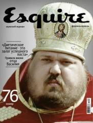 Esquire Rpc