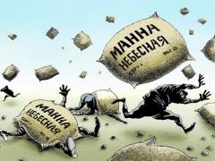 Двоевластие на Украине