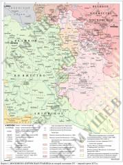 Русско-литовская граница во второй половине 15-го первой трети 16-го вв.