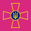 Ensign Of The Ukrainian Armed Forces.svg
