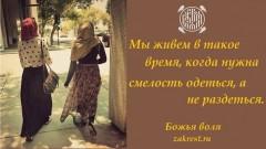 ЖенОдежда