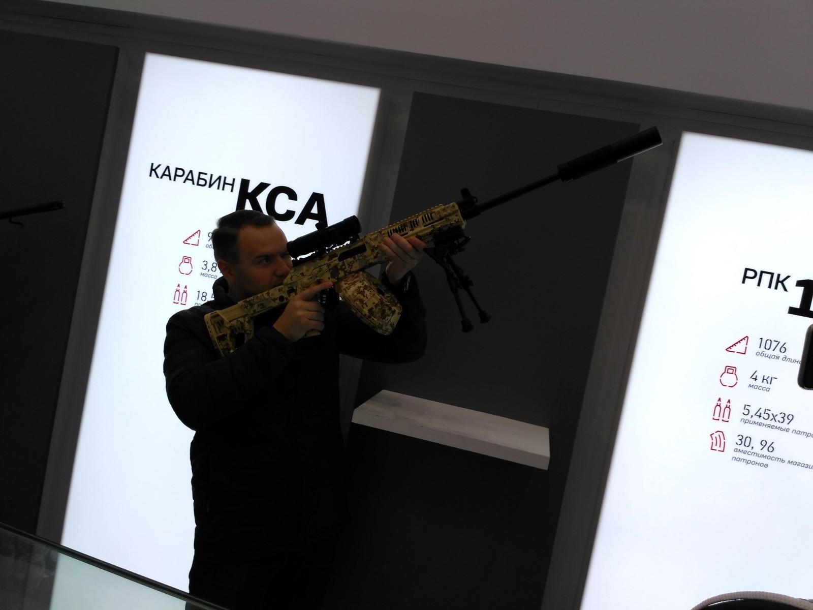 Ручной пулемет РПК-16 под патрон 5,45х39 от концерна «Калашников»