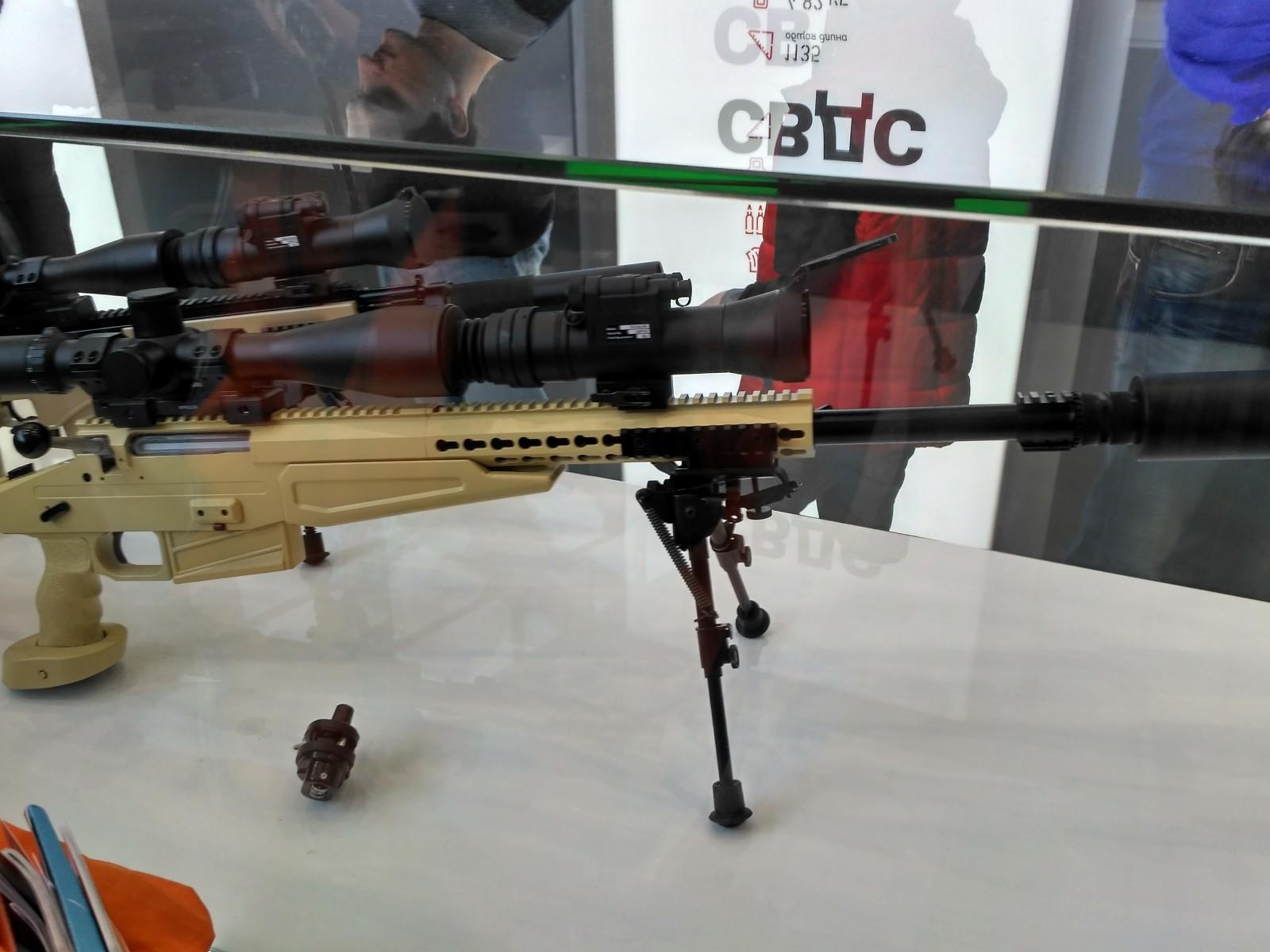 Снайперская винтовка ВСВ-338 под патрон .338 Lapua Magnum от концерна «Калашников»