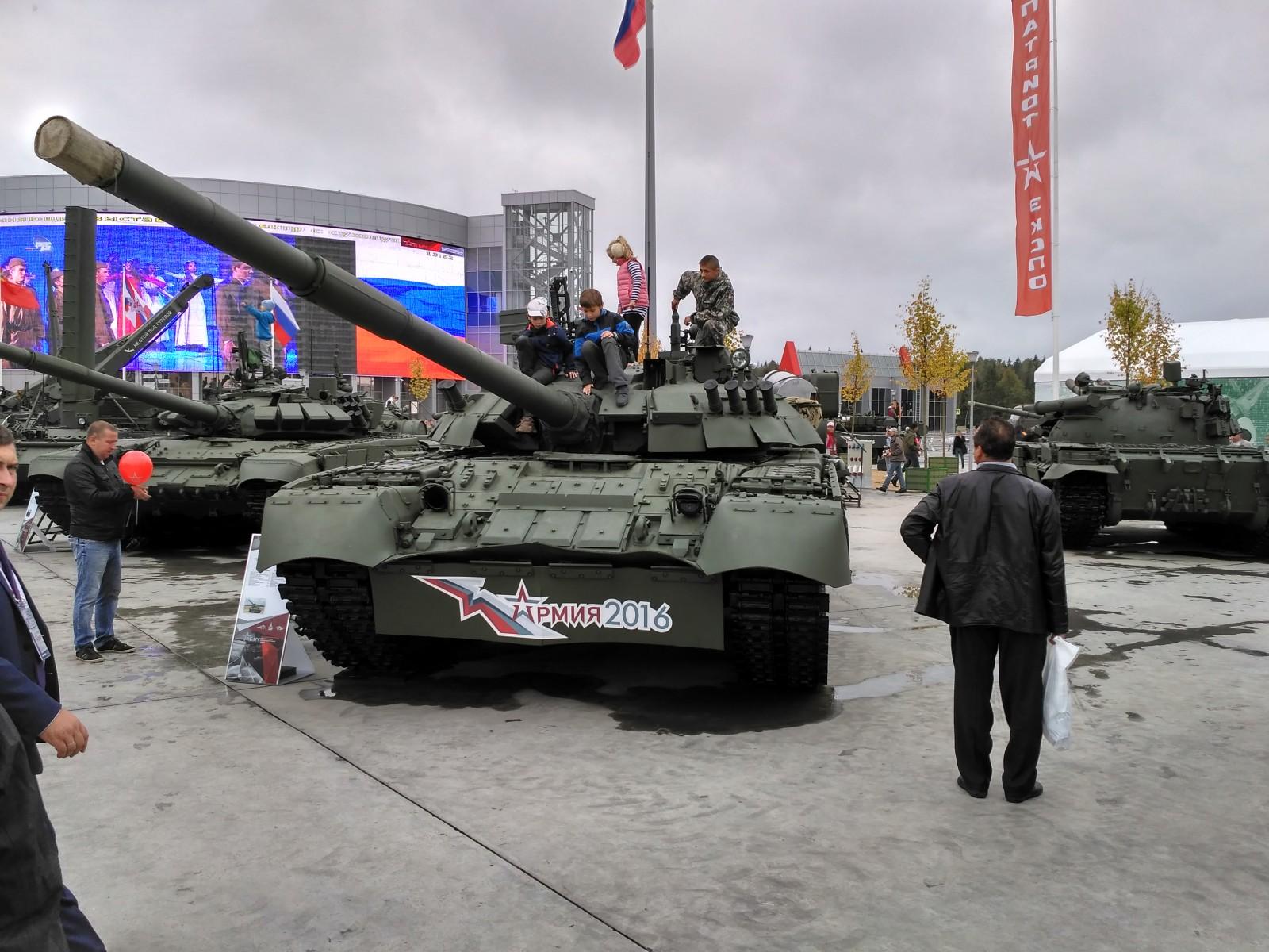 Армия-2016