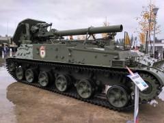 240-мм самоходный миномёт артиллерии резерва Верховного Главнокомандования (!!!) 2С4 «Тюльпан»