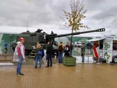 152-мм дивизионная самоходная гаубица 2С19 «Мста-С»