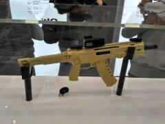 Малогабаритный автомат МА под патрон 5,45х39 от концерна «Калашников»