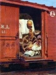 С.В. Иванов, Переселенка в вагоне