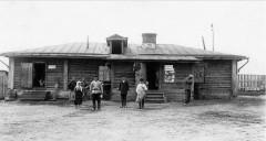 Баня и прачечная для переселенцев