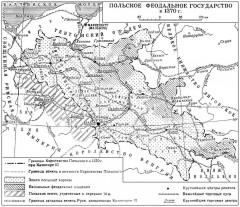 Польша 1370 г.