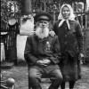 Старый казак с бабкой