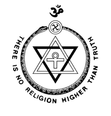 Theosophical Society Seal