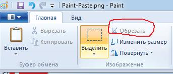 pre_1298621982__paint-cut.png