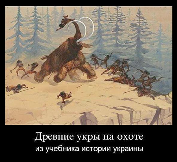pre_1507876265__drevne-ukry.jpg