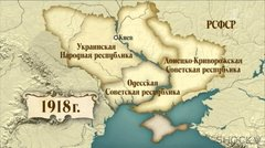 1918 г. республики на юге России.jpg