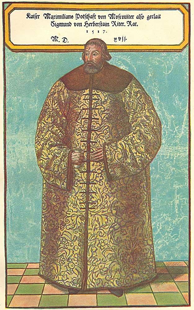 Сигизмунд Герберштейн в русской шубе, пожалованной ему Василием III