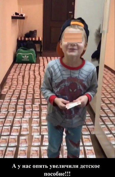 Детское пособие.jpg