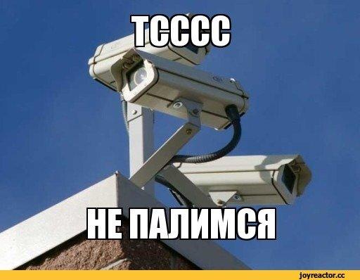 камера-наблюдения-1054576.jpeg