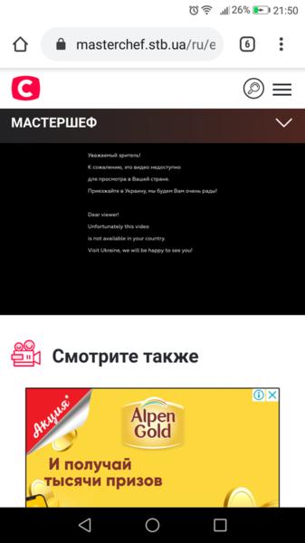 Screenshot_20190930-215044.png