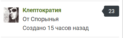 Спорынь1.png