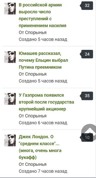 Спорынь.png