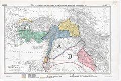 Соглашение Сайкса - Пико, 1916 года.