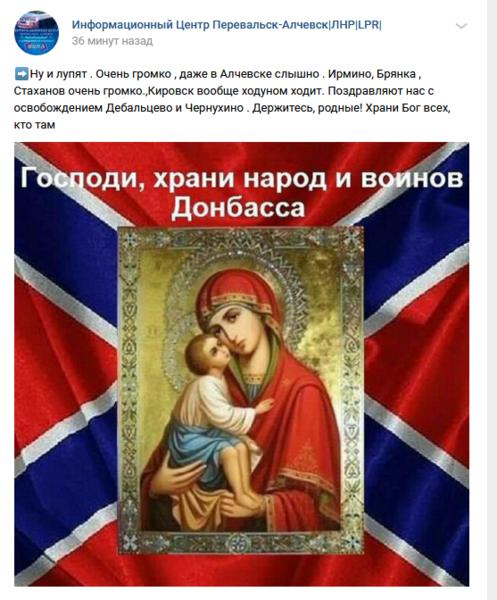 Screenshot_2020-02-18 Новости.png