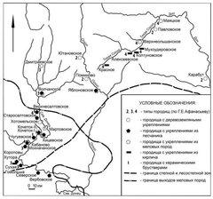 Хазарская линий обороны по Северскому Донцу и Тихой Сосне