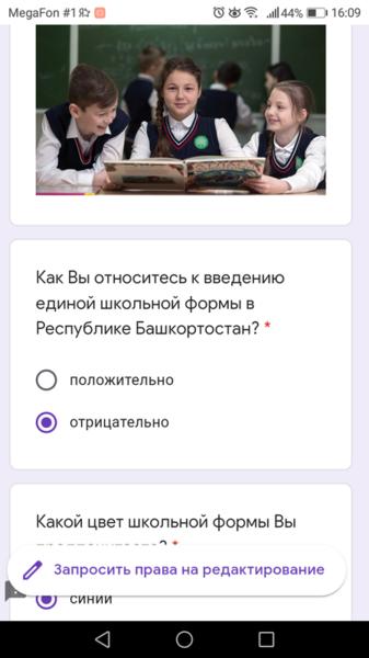 Screenshot_20200210-160931.png