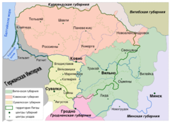 Литва в 1867-1914 гг.