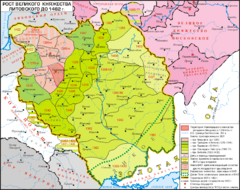 ВКЛ в 1462 г.