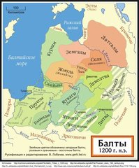 Балты в 1200 г.