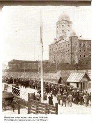Выборжан ведут на расстрел, 1918 г.