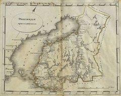 Границы Финляндии до присоединения к России, 1808 г.