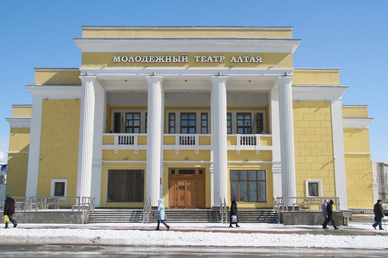 4.Barnaul_d_850.Molodezhnyj_teatr_Altaia_jpg.jpg