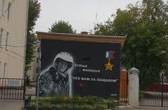 Граффити в Воронеже 2019.jpg