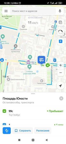 Screenshot_2020-09-25-12-28-42-485_ru.yandex.yandexmaps.thumb.jpg.05f48f321f18687ef6727d9bfe7ab47a.jpg