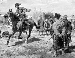 Как были придуманы «древние украинцы».