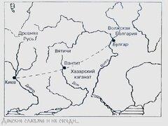 Схема торгового пути Булгар-Киев