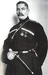 Евгений Сергеевич Тихоцкий (1878—1953)