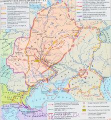 Древнерусское государство в 9-10 вв.