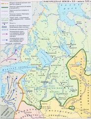 Новгородская земля в 12 - начале 13 в.