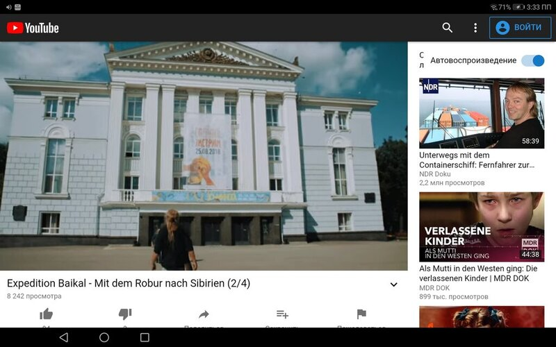 Screenshot_20210109-153312.thumb.jpg.445b36c3aa5578dd7dcf8764311467f1.jpg