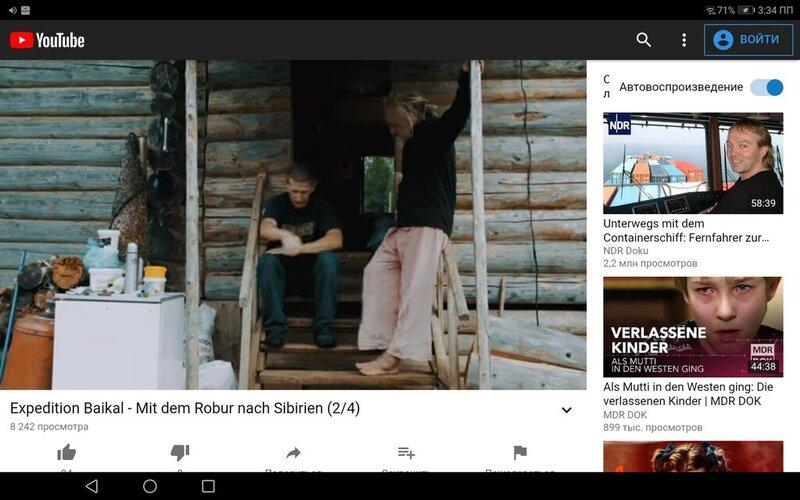Screenshot_20210109-153454.thumb.jpg.ab20d1cc6c627c963f4eb90cea928646.jpg