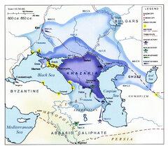 Хазария 600-850 гг.