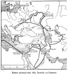 Карта путешествий Абу Хамида ал-Гарнати.