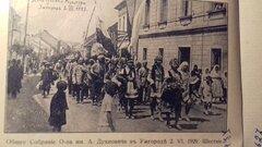 День русской культуры в Ужгороде, 2.07.1929 г.