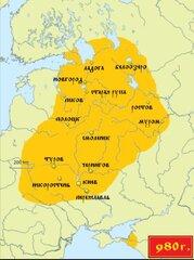 Русь в 980 г.