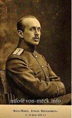 Аттал Николаевич фон Мекка, офицер Лейб Гвардии Преображенского полка, отдавшего жизнь за отчизну 15 июля 1916 года.